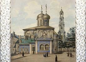 Училище иконописания при Троице-Сергиевой Лавре в 1885-1918 гг.