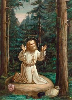 День обретения мощей и прославления преподобного Серафима, Саровского чудотворца