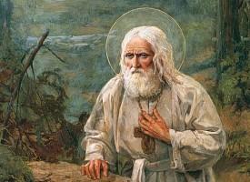 Проповедь в день обретения мощей преподобного Серафима Саровского. Архимандрит Илия (Рейзмир)