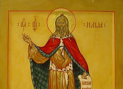 День памяти пророка Божия Илии (IX в. до Р.Х.)