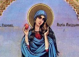 Слово в день памяти св. Марии Магдалины. Архимандрит Виталий (Мешков)