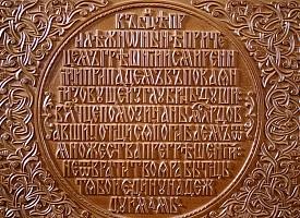 В Варницком монастыре почтили праздник Смоленской иконы Богородицы