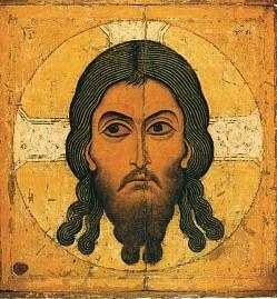 Перенесение из Едессы в Константинополь Нерукотворного Образа Господа нашего Иисуса Христа
