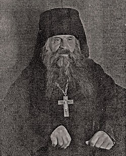 Троицкий синодик. 2 сентября – день памяти иеромонаха Вениамина (Городкова, † 1965)