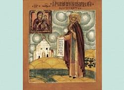 Преподобный Арсений Комельский, игумен Троицкого монастыря