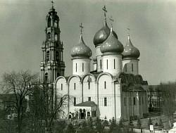 Троицкий синодик. День памяти иеромонаха Ферапонта (Онацкого, † 1967)