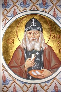 Преподобный Алексий Зосимовский, священноинок Троице-Сергиевой Лавры
