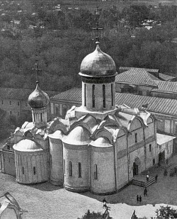 Троицкий синодик. Cхиигумен Стефан (Лазарев, † 1963)