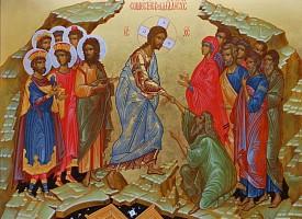 Воскресение Господа Иисуса Христа и Его первые явления