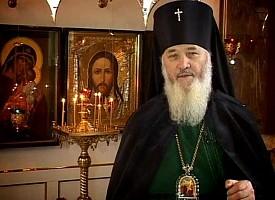 Троицкий синодик. Архиепископ Аристарх (Станкевич)
