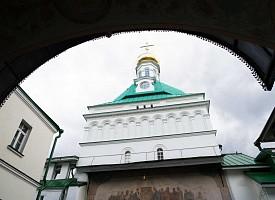 Троицкий синодик. Иеросхимонах Паисий (Гришкин, † 1969)