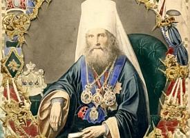 Слово в день обретения мощей святителя Алексия Московского. Митрополит Филарет (Дроздов)