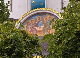 Слово на праздник Святой Троицы. Митрополит Платон (Левшин)