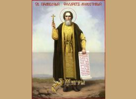 Проповедь насельника Свято-Троицкой Сергиевой Лавры игумена Анастасия в день памяти святого праведного Филарета Милостивого