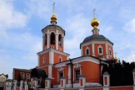 Московское Троицкое подворье