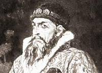 Лаврская летопись. XVIвек