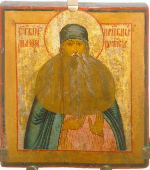 Преподобный Максим Грек. Икона из собрания ЦАКа