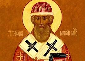 Святитель Иона, митрополит Московский