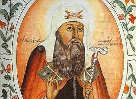 Святитель Иов, Патриарх Московский и всея России