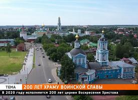 На канале ТВР24 вышел фильм об истории Воскресенского подворья Троице-Сергиевой Лавры