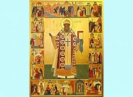 Троицкий патерик. Святитель Дионисий Суздальский, собеседник преподобного Сергия