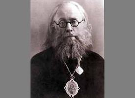 Троицкий синодик. Епископ Вениамин (Милов, † 1955)