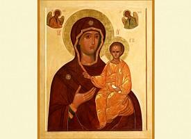 Празднование Смоленской иконе Божией Матери «Одигитрия»