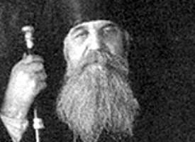 Троицкий синодик. Епископ Полтавский и Кременчугский Серафим (Шарапов, † 1959)