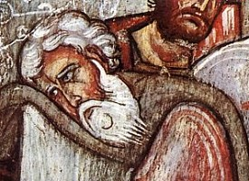 День памяти святого апостола Матфия