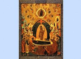 Проповедь на праздник Успения Пресвятой Богородицы. Игумен Андроник (Трубачев)