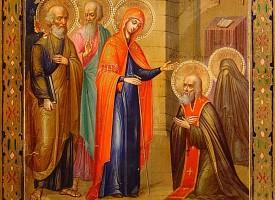 Явление Пресвятой Богородицы преподобному Сергию Радонежскому