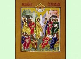 Начало индикта – церковное новолетие