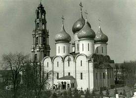 Троицкий синодик. 21 сентября – день памяти иеромонаха Ферапонта (Онацкого, † 1967)