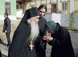 «Смириться надо до конца...» Из воспоминаний об архимандрите Кирилле (Павлове)