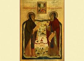 Перенесение мощей преподобных Сергия и Германа Валаамских