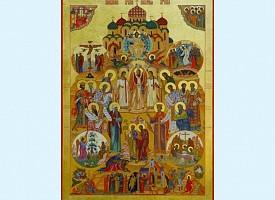 Обновление храма Воскресения Христова в Иерусалиме (Воскресение словущее)