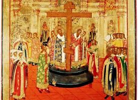 Знамя победы и веры. Проповедь в праздник Воздвижения Креста Господня. Архимандрит Кирилл (Павлов)