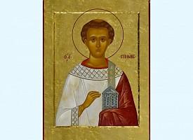 Обретение мощей первомученика архидиакона Стефана (415)
