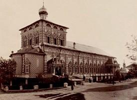 О первоначальном облике Трапезной палаты Троице-Сергиева монастыря
