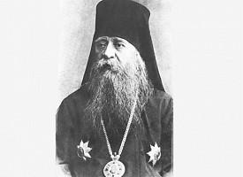 Троицкий синодик. Архиепископ Никон (Рождественский, † 1919)