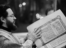 Священное Писание с объяснением. Евангельское чтение в Неделю 5-ю Великого поста (Мк. 10:32–45, зач. 47)
