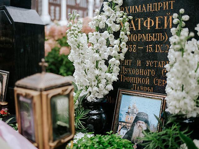 В Троице-Сергиевой Лавре почтили память архимандрита Матфея (Мормыля)