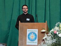 Международная конференция «Паломничество как важный аспект русского благочестия» состоялась в Москве