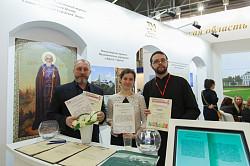 Состоялось награждение участников Международной выставки «Интурмаркет-2014»
