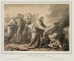 Современные гадаринцы. Проповедь архимандрита Тихона (Агрикова)