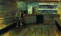 Пагуба от пьянства