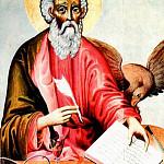 Св. апостол и Евангелист Иоанн Богослов