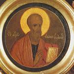 Св. апостол и Евангелист Иоанн Богослов. Монахиня Иулиания (Соколова)