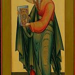 Св. апостол и Евангелист Иоанн Богослов. Ризница ТСЛ