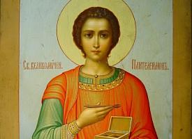 Проповедь архим. Виталия (Мешкова) в день праздника св. вмчн. и цел. Пантелеимона